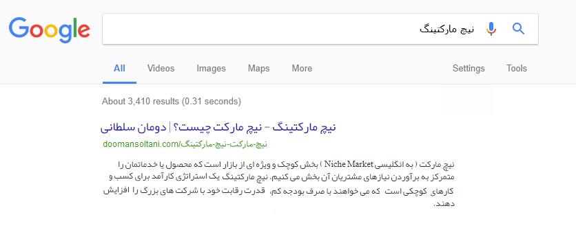 افزایش طول توضیحات متا در گوگل
